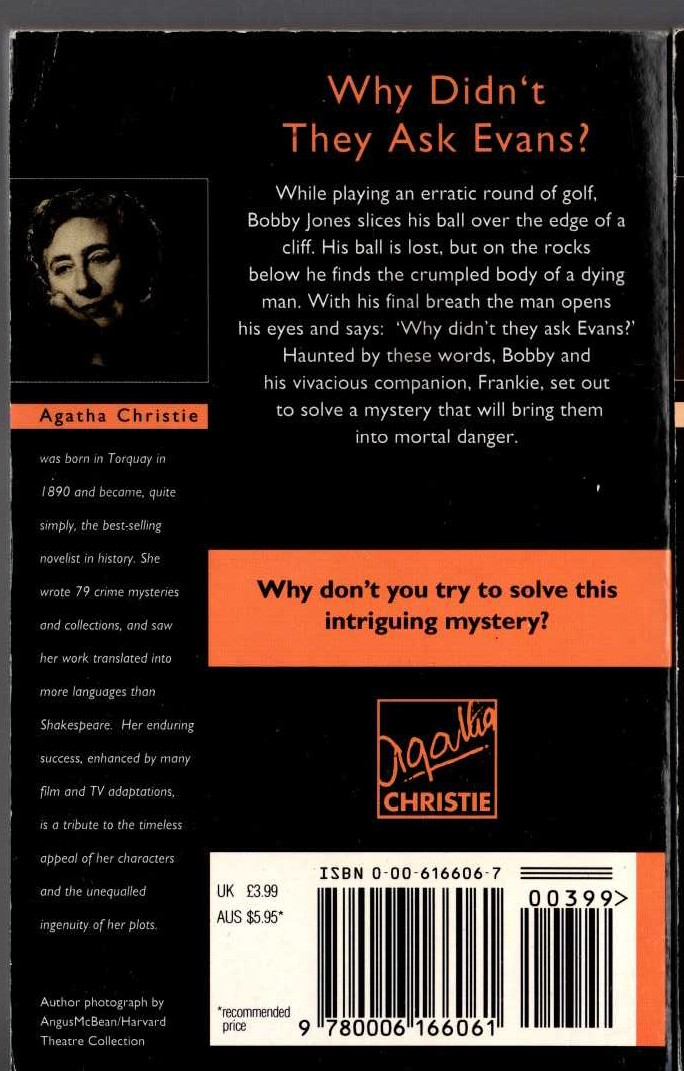 Eric Linklater  THE PRINCE IN THE HEATHER (non-fiction: Scottish History) magnified rear book cover image